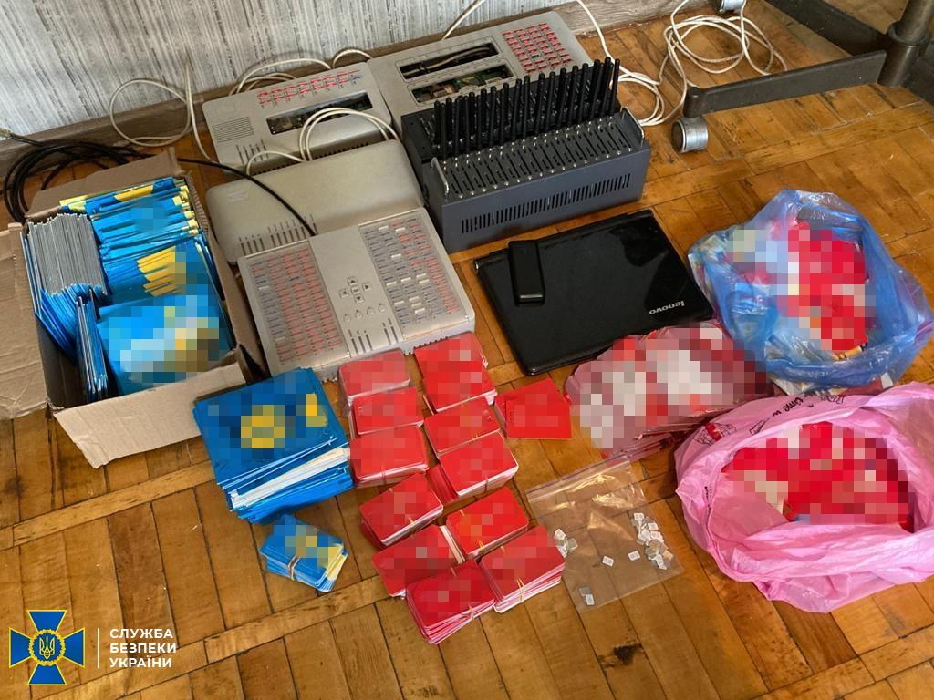 У київській квартирі організували проросійську «ботоферму»: як вона працювала