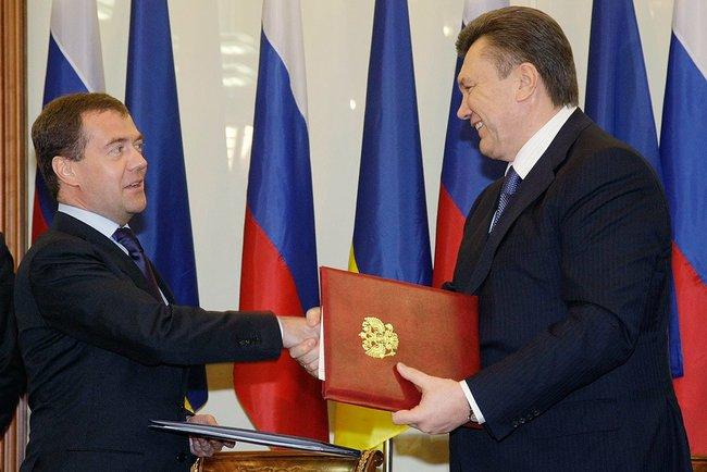 СБУ возбудила дело о госизмене из-за Харьковских соглашений