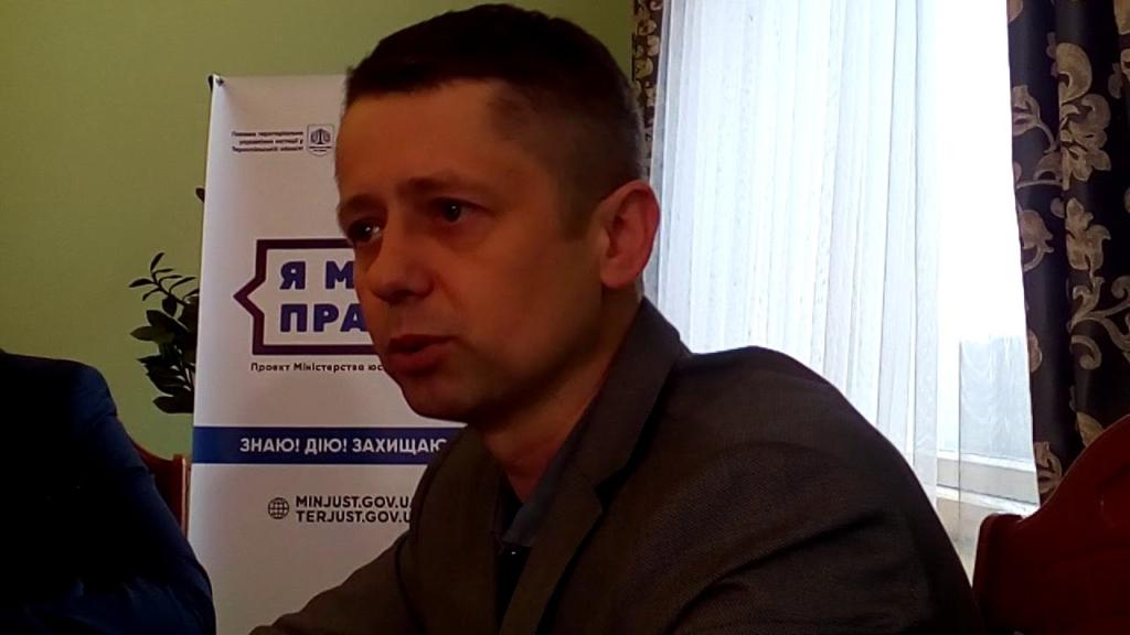 В Тернопольской исполнительной службе подчиненные страдают от буллинга со стороны начальника — Андрея Хичия