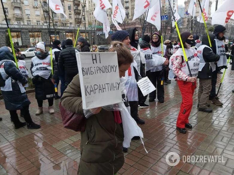 У карантинному Києві ФОПи протестують проти нового локдауна