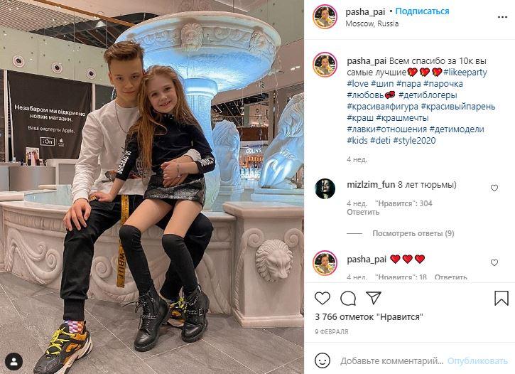 8-річна українка закрутила роман з 13-річним блогером: у мережі шоковані відвертими фото
