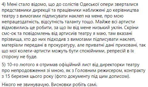 В Одессе избили известного режиссера: подробности громкого скандала