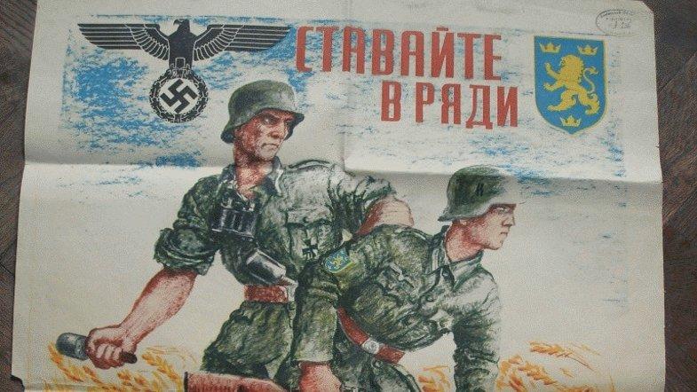 »Пройдем по руинам Кремля»: как в Киеве прошел марш в честь дивизии СС «Галичина»
