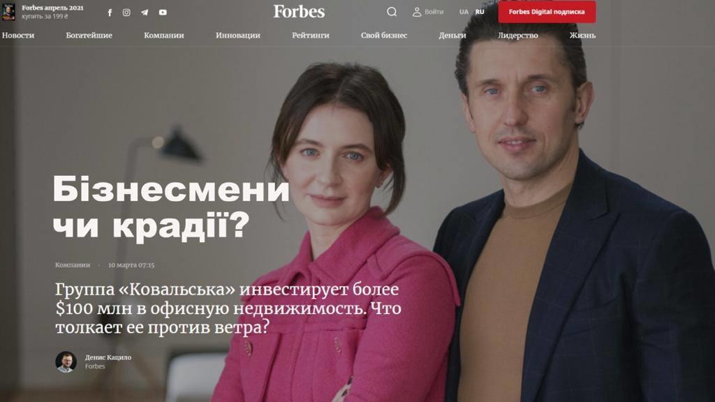 Караваны для «Ковальской»: компанию-монополиста обвиняют в скупке краденого песка