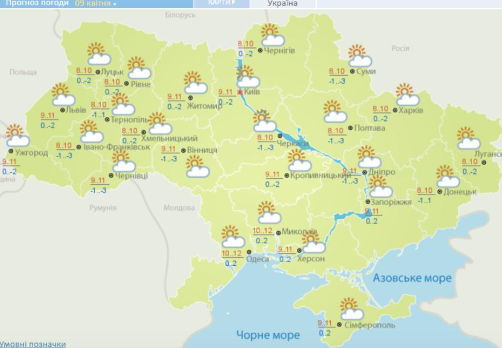 В Україну йде різке потепління: детальний прогноз по регіонах