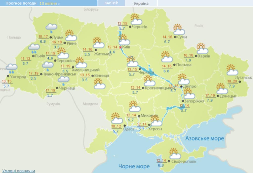 Похолодання і дощі повертаються: як зміниться погода в Україні – карта