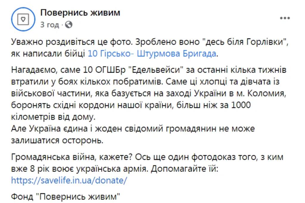 """Бойовики """"ДНР"""" встановили прапор РФ на своїй передовій: фотофакт"""