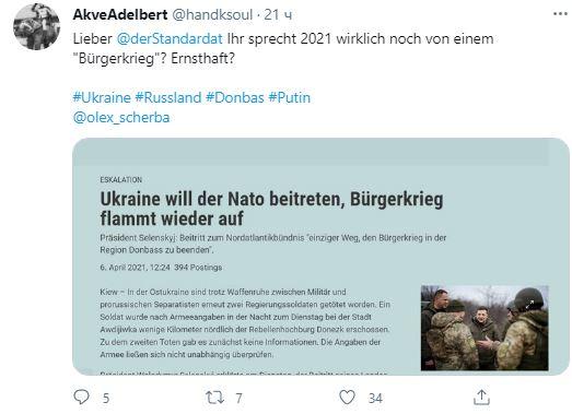 """В Австрії конфлікт на Донбасі назвали """"громадянською війною"""": з'явилася реакція посольства України"""