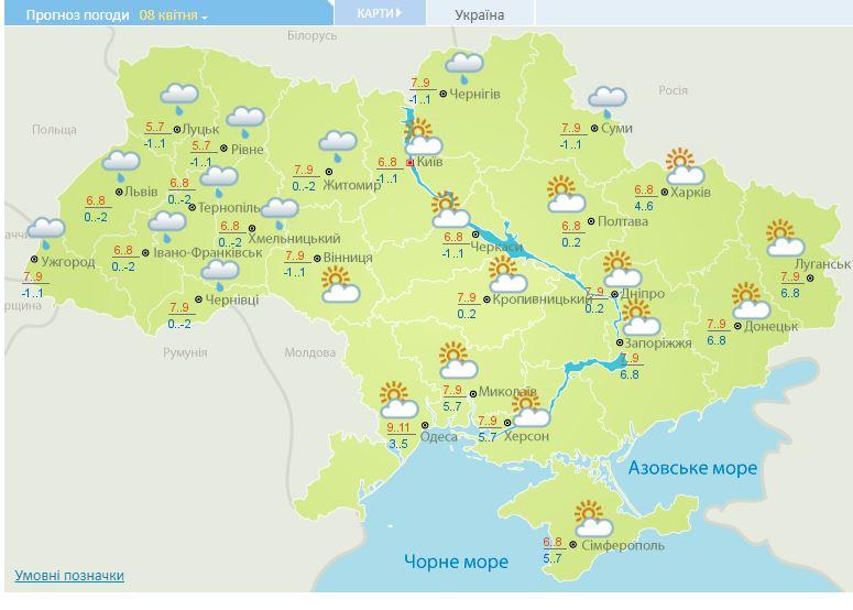 В Україну прийшло потепління: прогноз погоди