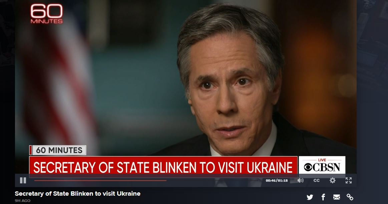 Україну днями відвідає глава Держдепартаменту США