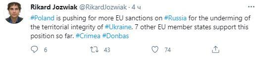 В ЕС могут «ударить» новыми санкциями по России
