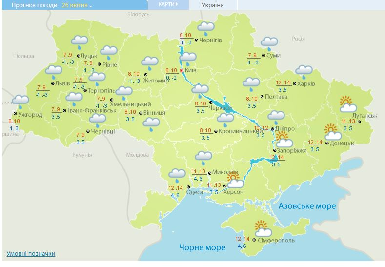 Дожди и аномальные заморозки: какая погода будет сегодня в Украине
