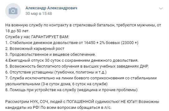 """У бойовиків закінчилося """"гарматне м'ясо"""": в """"Л/ДНР"""" почався військовий призов"""