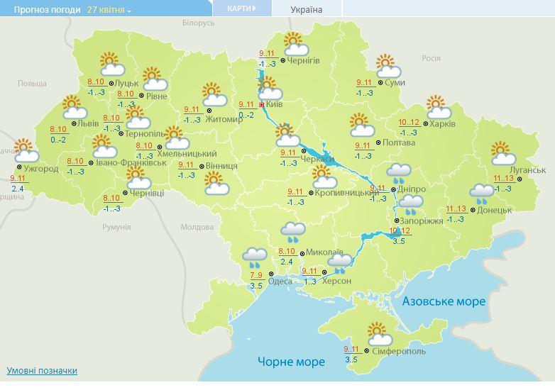В Украину ворвался циклон: где сегодня пройдут сильные дожди