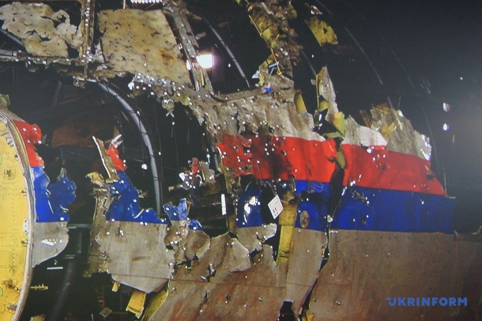 Катастрофа МН17: суд завершив попереднє виробництво – фото