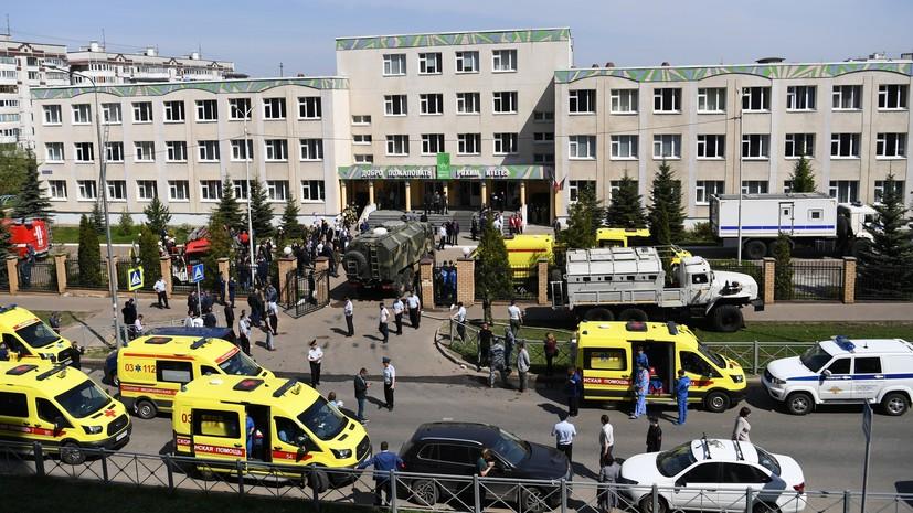 Стрельба в Казани: у стрелка обнаружили заболевание головного мозга