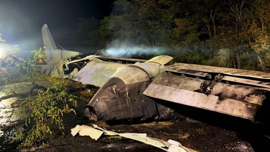 Авіакатастрофа АН-26 в Чугуєві: названа основна причина падіння літака