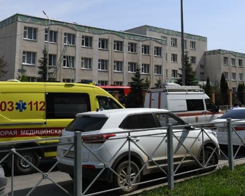 Расстрел детей в Казани: что известно о 19-летнем стрелке