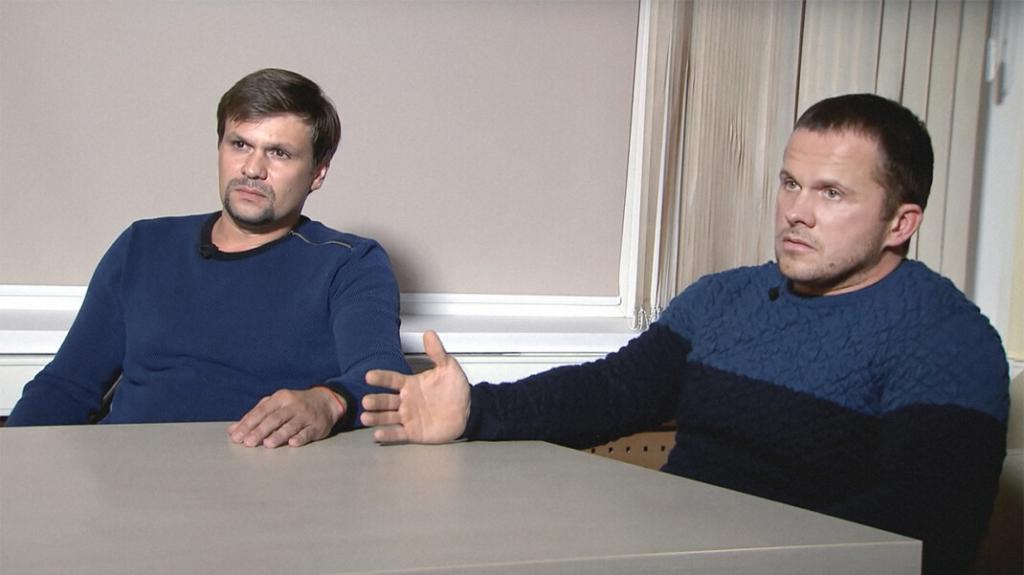 """У Росії зареєстрували торгову марку """"Петров і Боширов: що будуть продавати"""