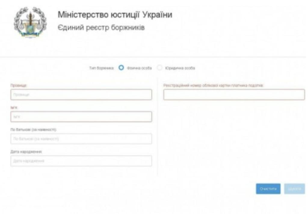 С карт украинцев начнут списывать деньги за долги по коммуналке: кто оказался в зоне «риска»