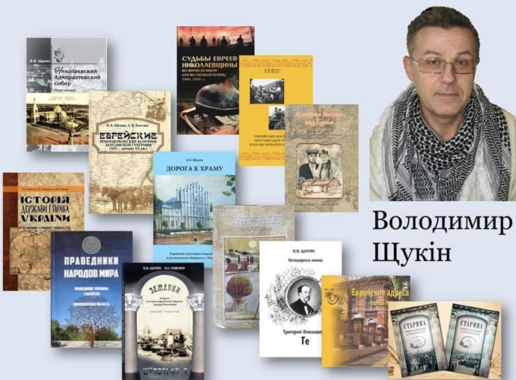 В Николаеве убили знаменитого украинского историка: что известно на данный момент