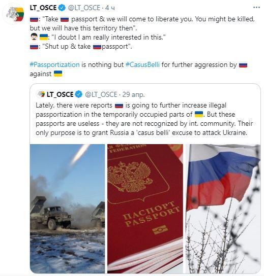 """""""Закрий рота та візьми паспорт"""": у Литві пояснили, навіщо Путін масово видає паспорти на Донбасі"""
