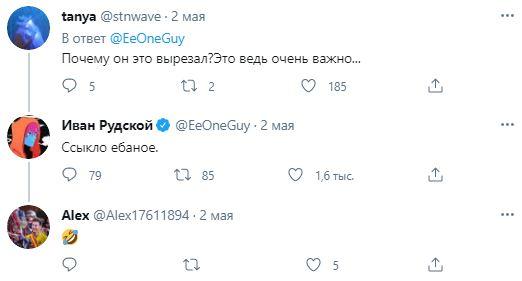 """Блогер Івангай назвав Юрія Дудя """"ссыклом"""" після інтерв'ю: подробиці скандалу"""