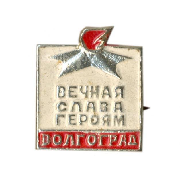 Известный блогер резко ответил на истерику россиян вокруг формы сборной Украины: «А это не фашизм?!»