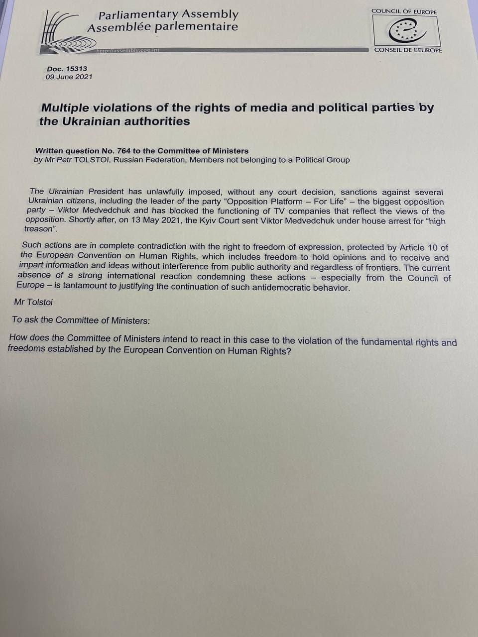 Росія в ПАРЄ вимагає розглянути питання санкцій проти Медведчука і закриття трьох каналів
