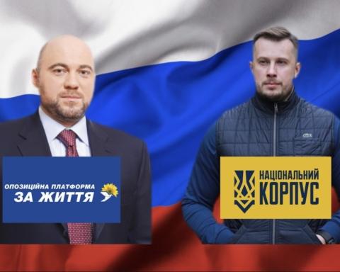 Вадим Столар віддав «Нацкорпусу» частину заводу АТЕК і платить за лояльність псевдопатріотів