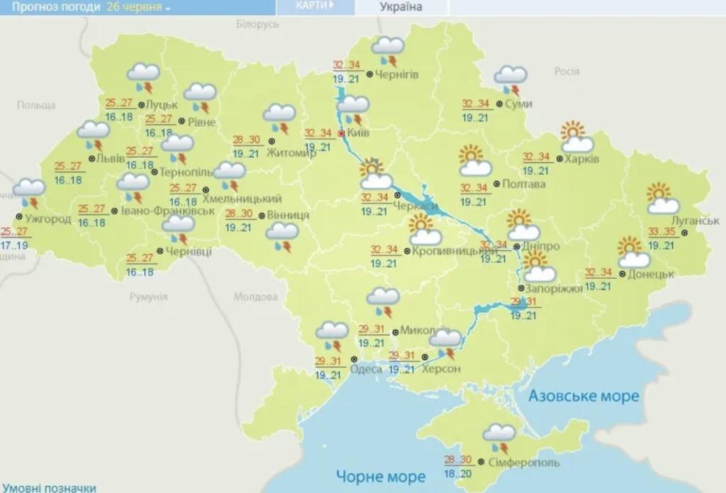 Жару змінять дощі та грози: в Україні різко зміниться погода