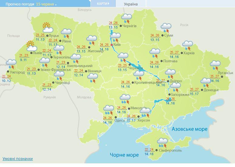 Погода в Украине 15 июня: дождей не будет только в 2 областях