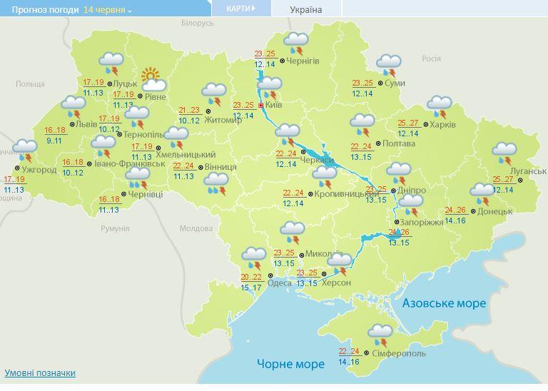 Без дощів тільки в одному регіоні: синоптики засмутили прогнозом на сьогодні