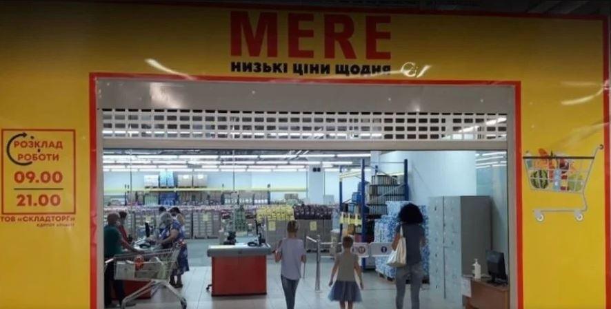 Російська мережа Mere хоче відкрити в Україні 40 супермаркетів: у РНБО попередили про наслідки