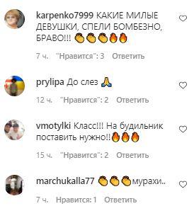 До сліз: ніжне виконання гімну України на стадіоні захопило українців