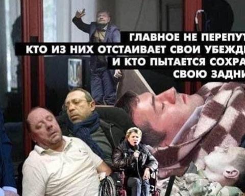 Медведчук як справжній політик відстоює свої переконання, на відміну від тих, хто навіть суд перетворює на клоунаду