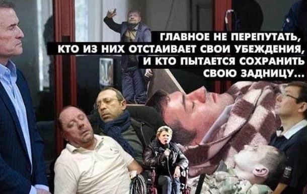Медведчук как настоящий политик отстаивает свои убеждения, в отличие от тех, кто даже суд превращает в клоунаду