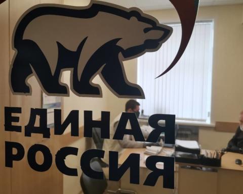 Вибори до Держдуми: РФ закликає жителів Донбасу з російськими паспортами голосувати – реакція МЗС України