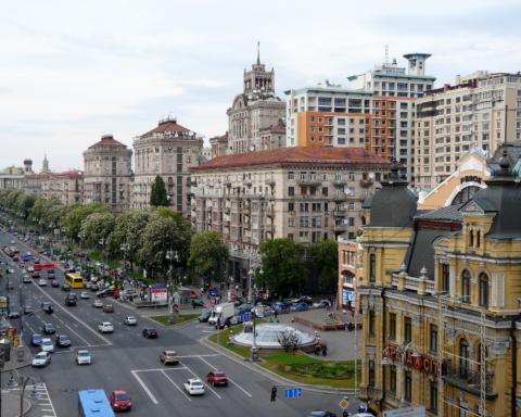 В центре Киева наказали фанатов «русского мира» с триколором