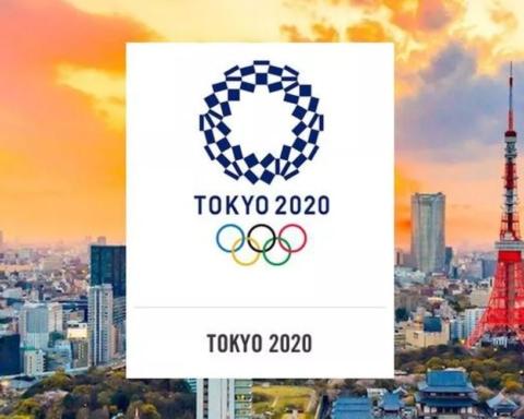 Олімпійські ігри в Токіо: офіційний сайт повернув Крим Україні