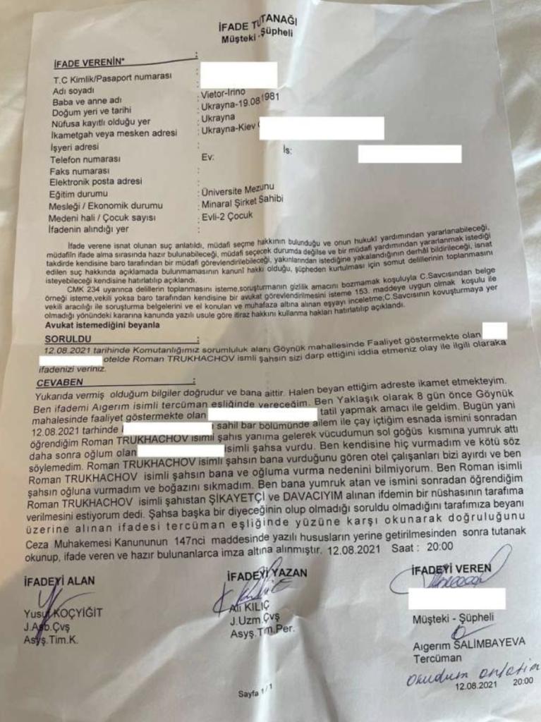 Топ-менеджер из Украины избил ребенка и устроил пьяный дебош в Турции