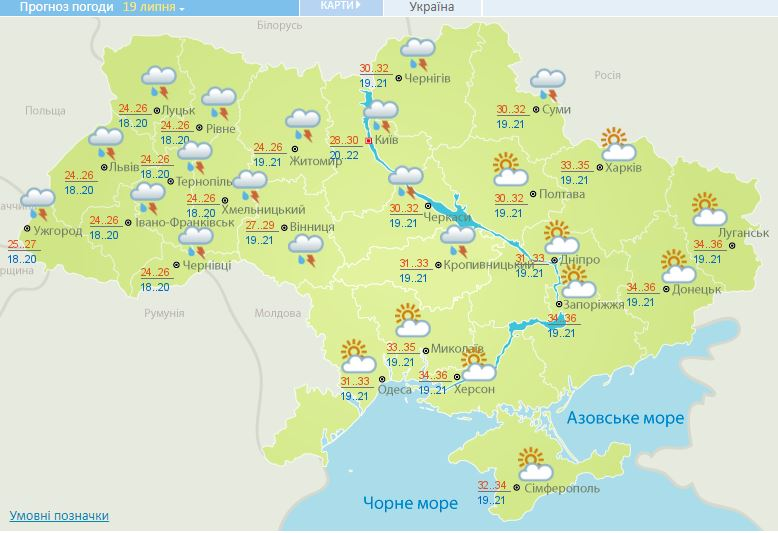 Гроза, град і шквали: українців попередили про негоду