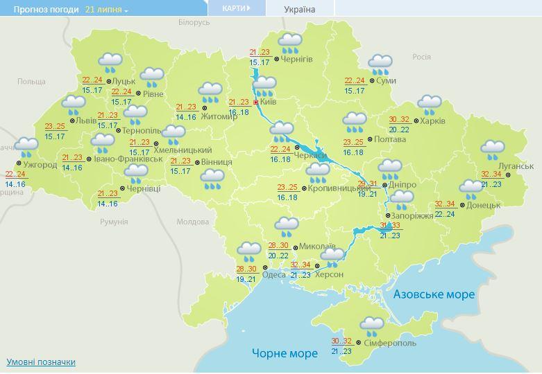 Дощі, шквали і град: погода в Україні 21 липня
