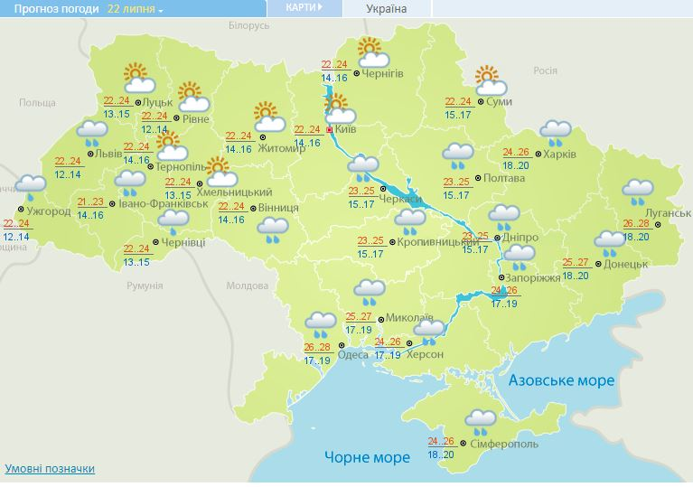 Дощі майже у всіх областях: погода в Україні 22 липня