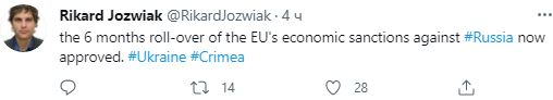 Євросоюз продовжив санкції проти Росії: подробиці