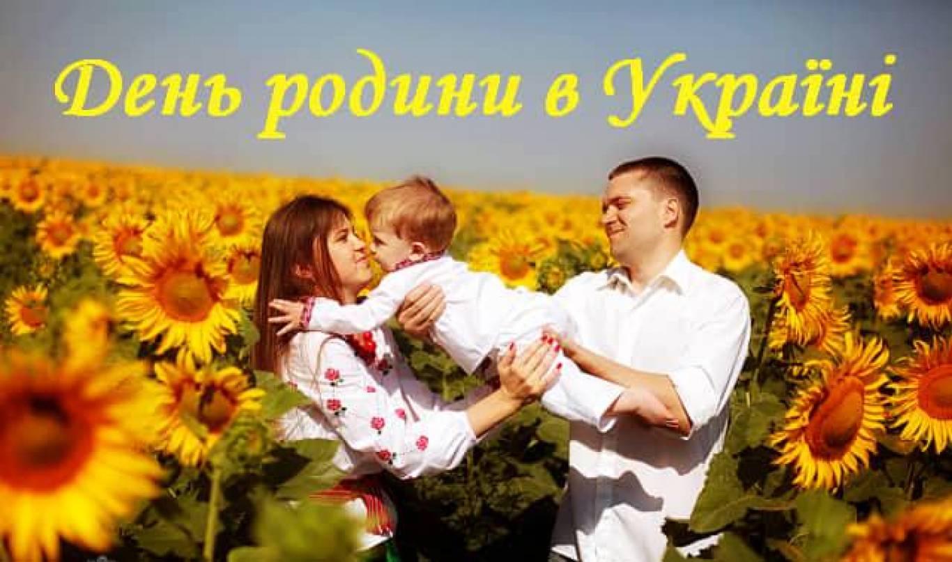 День семьи: открытки для знакомых в честь праздника святых Петра и Февронии