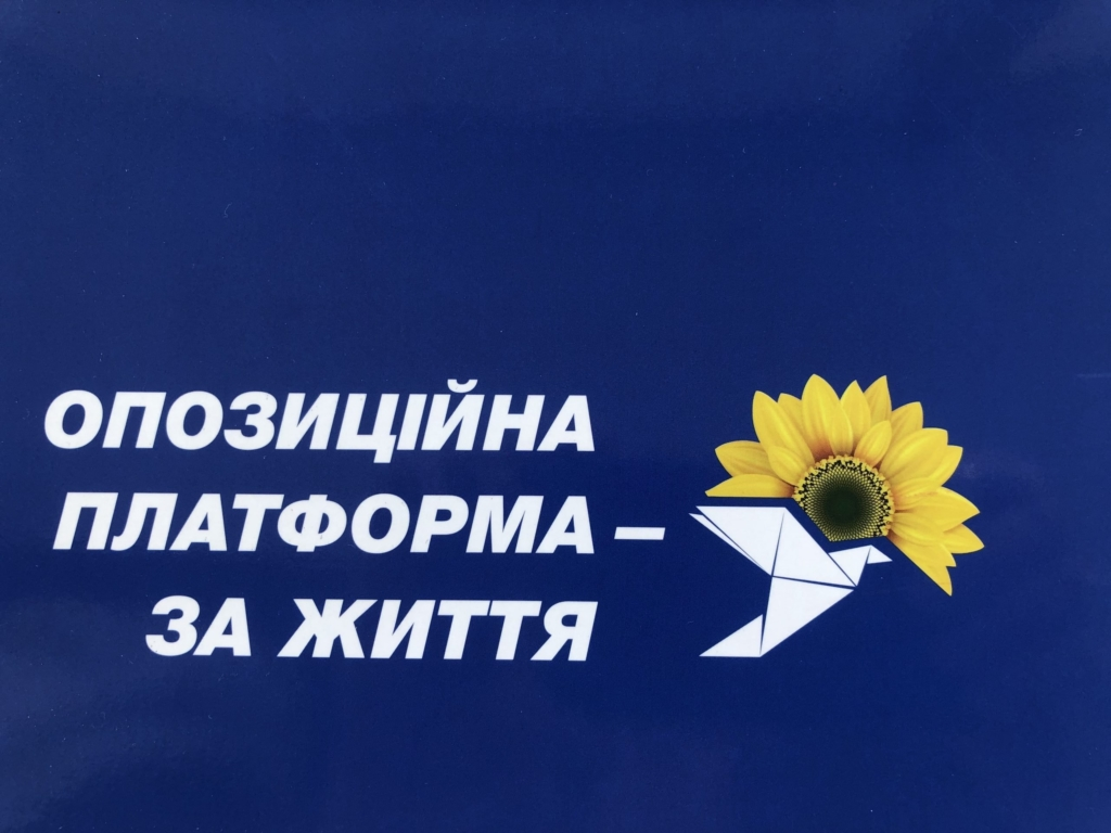 ОПЗЖ найближчим часом неминуче вийде в лідери серед усіх партій України