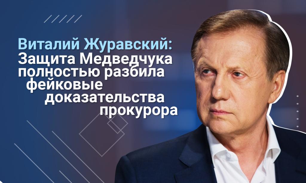 Віталій Журавський: Майдан уже є, але він прихований