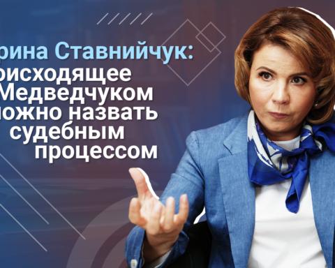 Марина Ставнійчук: Про вступ України до ЄС і НАТО треба питати народ на референдумі