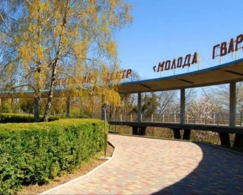 """Спалах COVID у таборі """"Молода гвардія"""" в Одесі: у дітей і дорослих виявлено штам """"Дельта"""""""